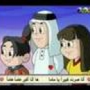 Mama Arapça İlahi