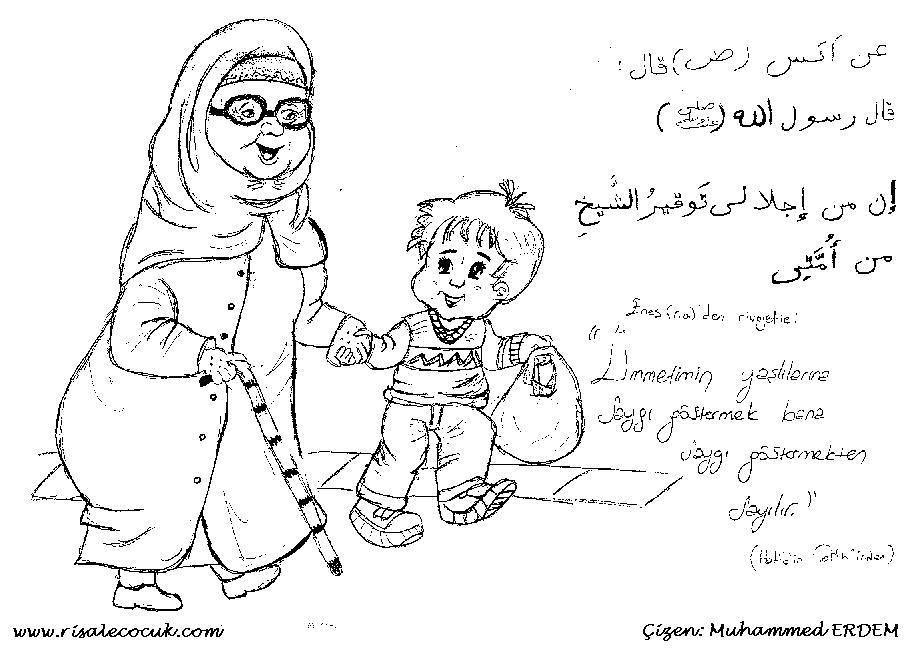 Yaslilara Hurmet Edin Okul Oncesi Boyama Hadis I Serifler